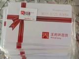 呼和浩特周边常年上门高价回收王府井维多利购物卡超市卡
