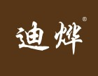石家庄商标注册 专利申请 版权登记 国家定点机构 非凡商标