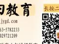 广东青少年心理辅导心理咨询学校问题青少年教育学校清远麦田教育