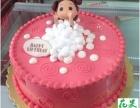 贵阳花果园订做生日蛋糕