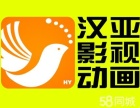 太原汉亚商业漫画设计 太原多格四格漫画设计 太原漫画设计公司