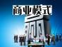 南京尚赫加盟式连锁事业,南京尚赫总代理,创业首选项目
