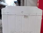 出成色超新的三峡劲霸大容量洗衣机XPB88-882S