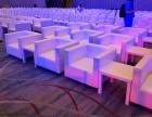 北京音乐节沙发卡座出租,高档酒会吧桌吧椅租赁 9成新