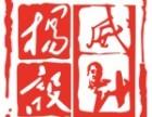 吉林省杨威广告服务有限公司