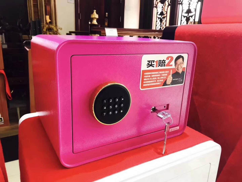 永顺县北门冲配汽车钥匙-汽车钥匙丢了哪里可以配?