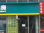 世茂香槟广场 药店二楼 130平米 出租