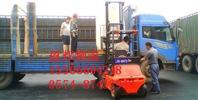 宁波宣城市货运有限公司 直达