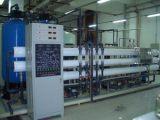 水处理中常用的各项指标