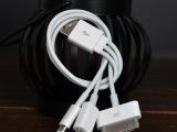 一拖三多功能数据线三合一充电线连接线转接IPHONE安卓20CM