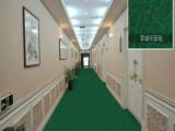限量特价 批发婚庆庆典展会舞台校园展台 一次性绿色地毯客厅纯色