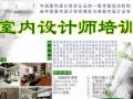 镇江学3DMAX,建模vary渲染PS来西府教育