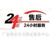 欢迎访问~湛江芬尼空气能热水器官方网站各点售后服务维修咨询电