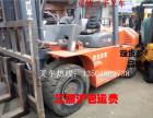 郴州二手合力3吨叉车