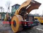 晋城二手振动压路机公司,22吨26吨单钢轮二手压路机买卖
