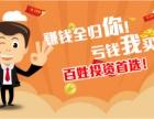 北京物流运输80252281