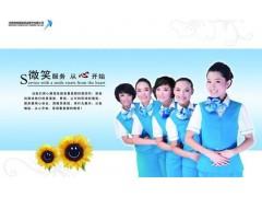 欢迎访问-南昌容声冰箱全国售后服务维修电话欢迎您