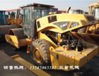 吴忠求购二手压路机,徐工牌20吨22吨26吨二手振动压路机