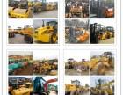 重庆二手压路机 推土机 30装载机 挖掘机 叉车