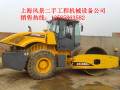 潮州二手20 22吨 26吨压路机个人出售 有详图