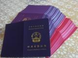 北京電焊工 保育員 汽車維修 手工木工 茶藝師 每周滾動報名