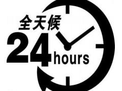 欢迎进入%巜上海海尔(Haier)空调-(各中心)%售后服务
