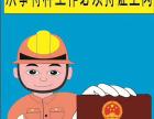 杭州临平蛋糕培训学费