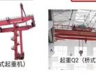 上海小熊除湿机(维修 售后)服务网站电话是多少?