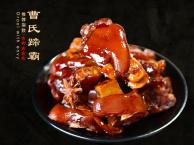 上海卤味加盟品牌,一个好吃排队的卤味品牌?卤三国餐饮