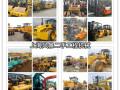 柳州现货出售 22吨 26吨压路机 有详图
