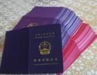 北京电焊工 保育员 汽车维修 手工木工 茶艺师 每周滚动报名