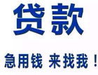 天津房屋抵押贷款还不了