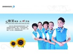 欢迎访问-东莞川崎洗衣机全国售后服务维修电话欢迎您