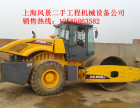 芜湖二手20 22吨 26吨压路机个人出售 有详图