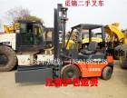 攀枝花二手杭州3吨叉车