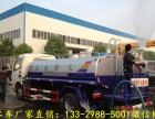 来宾洒水车 拉水车 喷洒车 消防洒水车 供应商