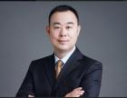 天津职务侵占罪专业律师