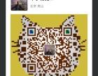 北京到揭阳物流公司80252281