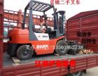 广州个人二手装载机 推土机 二手铲车 叉车 平地机