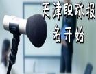 天津开发区叉车长期出租哪家好?