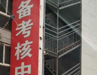 北京叉车司机在哪里报名考试