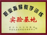 天津电梯安全管理企业复工参加线上培训