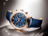 玛多县帝舵名表回收价格回收OMEGA手表
