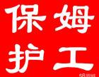 天津河东区育婴师一般多少钱