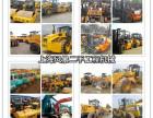 厦门个人出售二手50装载机,压路机,挖掘机,叉车,推土机