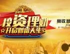 岳阳腾讯曝光:知源贷资金安全吗?怎么样?