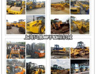 武汉二手22吨压路机/个人二手装载机/推土机/挖掘机/叉车
