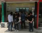 黑龙江开一家周黑鸭加盟店需要办理哪些证件?