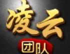 天津注册天津企业