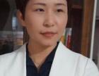 北辰房产律师